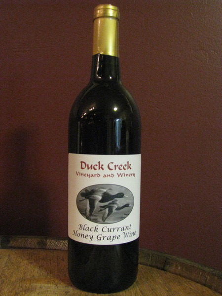 Product Image for 2015 Black Currant Mead